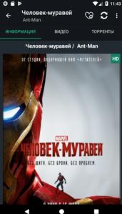 KinoTor [HD] Online cinema