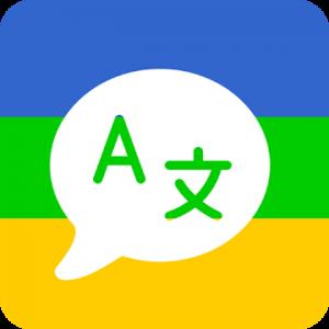 TranslateZ - Voice, Camera & Text Translator