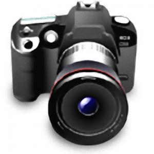 Ultra-high Pixel Camera