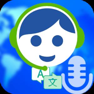 Interpreter - Live Speaking Translator Voice